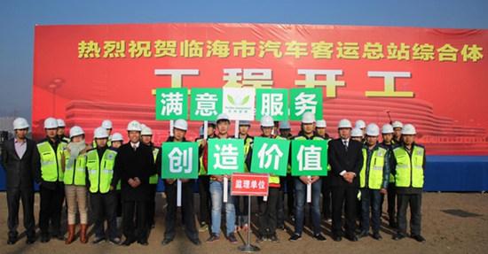 项目动态 -浙江五洲工程项目管理有限公司
